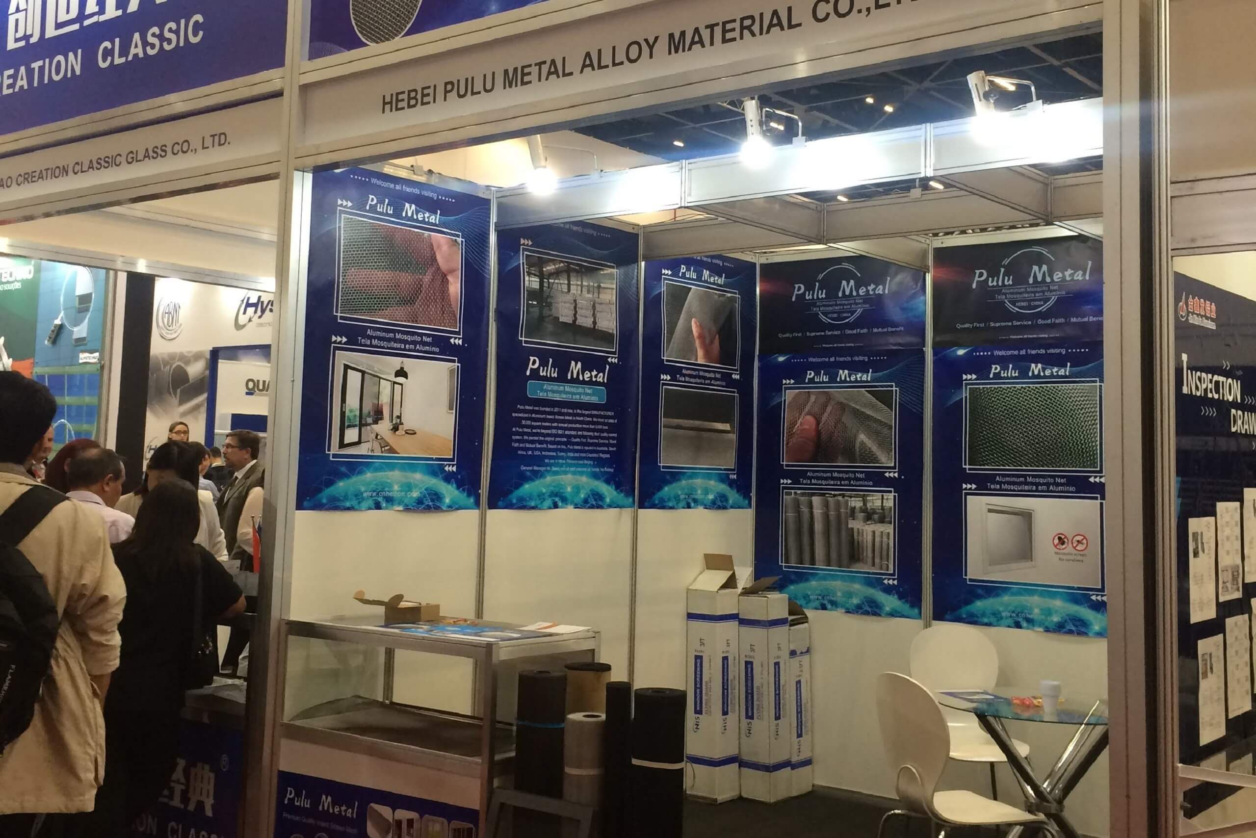 Pulu Group Exhibition - Pulu Group, Building Material Manufacturer